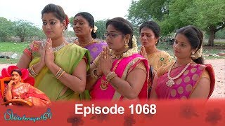 Video Priyamanaval Episode 1068, 16/07/18 MP3, 3GP, MP4, WEBM, AVI, FLV Agustus 2018