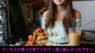 渋谷ミルクの求人動画