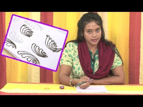 Aracheta Gorinta | Class 03 | Step By Step Easy Mehendi Designs For Beginners