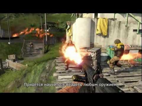 Far Cry 3 — Вершина пищевой цепочки. Гайд по выживанию