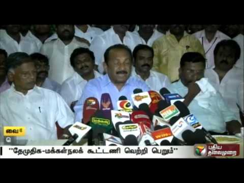 DMK-In-the-background-to-Chandrakumar-Vaiko-charges