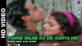 Video Tumse Milne Ko Dil Karta Hai - Phool Aur Kaante |    | Ajay Devgn & Madhoo MP3, 3GP, MP4, WEBM, AVI, FLV Agustus 2018