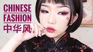 Video Chinese Fashion Makeup Tutorial // Vivekatt MP3, 3GP, MP4, WEBM, AVI, FLV Agustus 2018