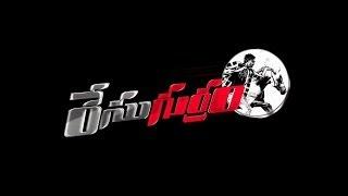 Stylish Star Allu Arjun's Race Gurram- Teaser