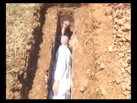 Qabr - حق القبر.