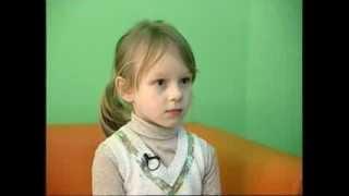 Abkhazian children