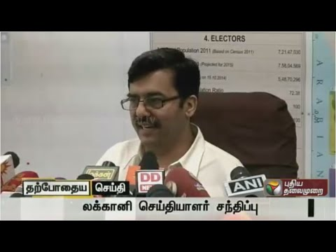Final-Voters-list--Chief-Electoral-officer-Rajesh-Lakhoni-providing-details-about-the-voters-list