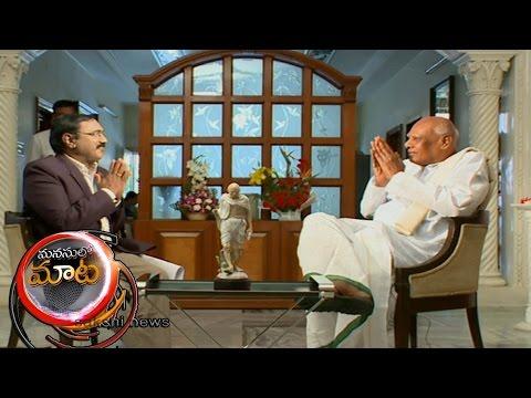 Sakshi Special Interview with Ex Tamil Nadu Governor Rosaiah || Manasulo Maata - Watch Exclusive