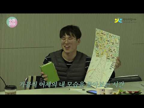 [수원큐어] 6기 모임 후기 2
