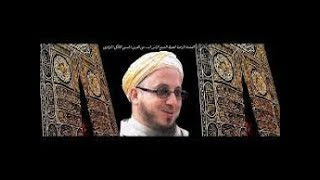 Download Video درس 96/ شرح قطر الندى (لابن هشام في النحو) لفضيل الشيخ سيدي إلياس آيت سي العربي / 08 06 2019 MP3 3GP MP4