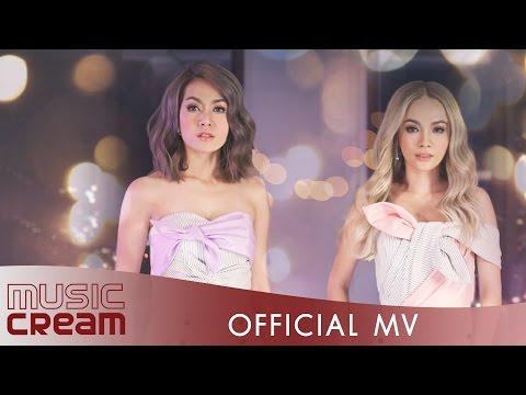 เวลาแห่งรัก [MV] - นิว & จิ๋ว