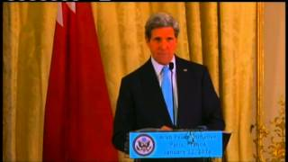 Secretary Kerry Hosts Joint Press Availability With Qatari Foreign Minister Al-Atiyah