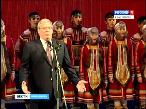 Дни Таймыра и Эвенкии. Вести Красноярск