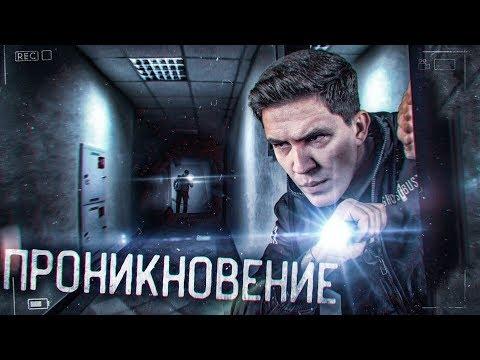 Ночь в ЗАКРЫТОМ офисе... Миссия: Спасти заложника (видео)