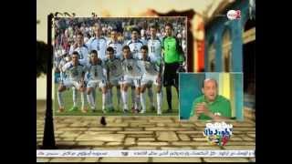 sa3at lmondial برنامج ساعة لمونديال - الحلقة 04