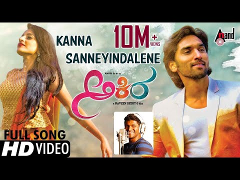 Video Akira | Kanna Sanneyindalene | Kannada Full HD Songs 2016 | Anish,Aditi,Krishi | B Ajaneesh Lokanath download in MP3, 3GP, MP4, WEBM, AVI, FLV January 2017