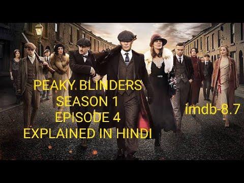 Peaky Blinders season 1 episode 4 explained in Hindi   peaky Blinders