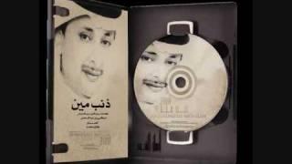 عبدالمجيد عبدالله - ذنب مين 2010
