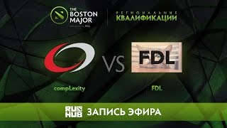 compLexity vs FDL, Boston Major Qualifiers - America [Mila]