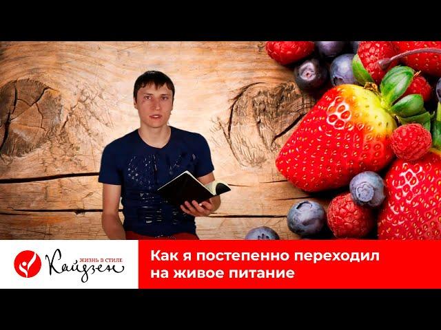 : Евгений Попов, часть 2