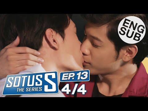 [Eng Sub] Sotus S The Series   EP.13 [4/4]   ตอนจบ