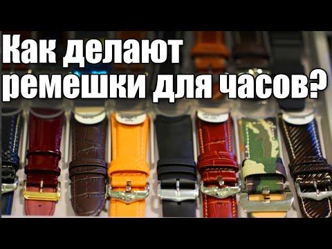 Ремешки YUEDAER для Часов с Алиэкспресс. видео