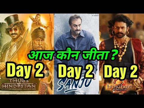 Thugs Of Hindostan 2nd Day Vs Baahubali 2 Vs Sanju Box Office Collection | Who Wins?