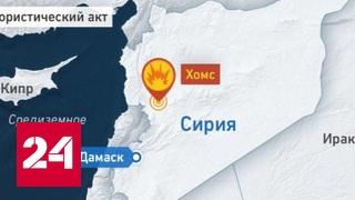 В Хомсе смертники взорвали больше сорока человек
