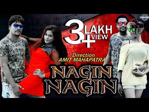 Video NAGIN NAGIN New Sambalpuri HD Video 2017 (CR-RKMedia) download in MP3, 3GP, MP4, WEBM, AVI, FLV January 2017