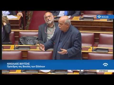 Ομιλία του Προέδρου της Βουλής(Ψήφος εμπιστοσύνης στην Κυβέρνηση)(09/05/2019)