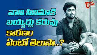 Reason Behind Buyers Saying No To Nani's Ninnu Kori #FilmGossips
