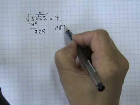 Vídeos Educativos.,Vídeos:Raíz cuadrada 2
