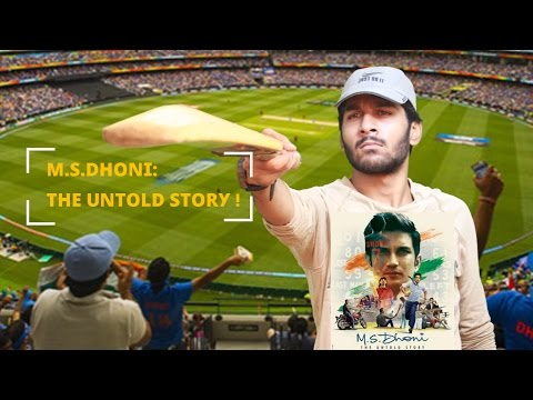 M.S. Dhoni: The Untold Story Movie Review