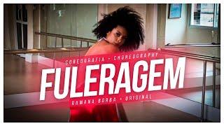 image of MC WM - Fuleragem (KondZilla) /COREOGRAFIA/ Ramana Borba