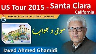 Santa Clara (CA) United States  City pictures : Javed Ghamidi USA Tour Santa Clara, California