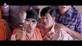 Intlo Deyyam Nakem Bhayam Telugu Movie Trailer