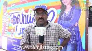 Cinematographer PS Selvam at Kalaaikira Pasanga Movie Launch