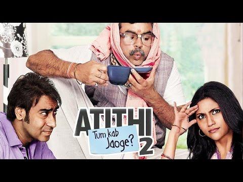 the Atithi Tum Kab Jaoge 2012 full movie download