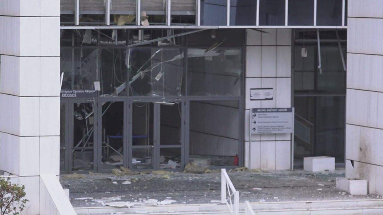 Έκρηξη βόμβας στο Εφετείο Αθηνών