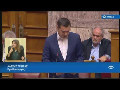 Α.Τσίπρας (Πρωθυπουργός)(Τριτολογία)(Συζήτηση για την αναθεώρηση του Συντάγματος)(14/11/2018)