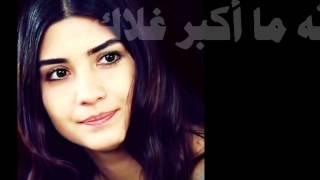 الله مكبر غلاك - رهيب - عبدالمجيد عبدالله