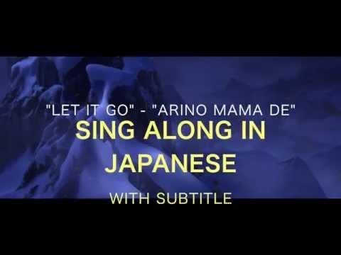 Tekst piosenki Takako Matsu - Let It Go po polsku
