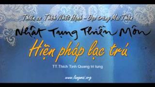 Hiện Pháp Lạc Trú - Thiền Môn Nhật Tụng