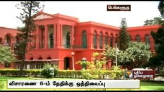 Jayalalitha's bail plea adjourned to October 6th