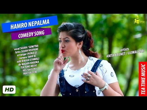 Video Shooting Report Hamro Nepalma Comedy song By Sujan Neupane download in MP3, 3GP, MP4, WEBM, AVI, FLV January 2017