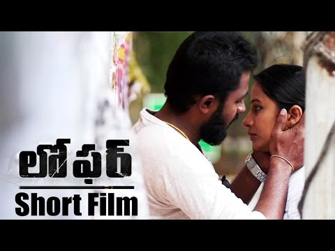 Video Loafer Latest Telugu Short film || A Sriharsha's Film || Eswar Reddy Gayam download in MP3, 3GP, MP4, WEBM, AVI, FLV January 2017