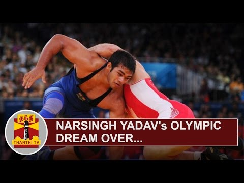 Rio-2016-Olympics--Narsingh-Yadavs-Olympic-dream-over-after-4-year-doping-Suspension-Thanthi-TV