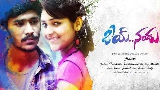 Video Oye Nandu - New Telugu Short Film 2015 MP3, 3GP, MP4, WEBM, AVI, FLV September 2018