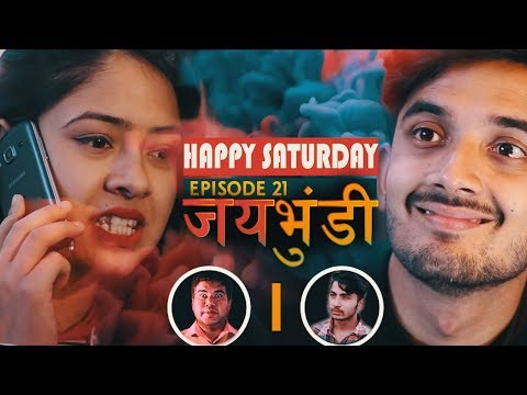(जयभुँडी । Happy Saturday EP - 21 | Nepali Short Comedy Movie | November 2018 | Colleges Nepal - Duration: 4 minutes, 58 seconds.)