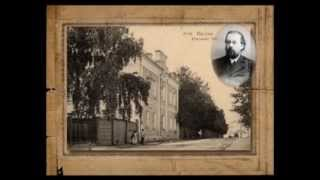 Учитель К.Э. Циолковский — Циолковский К.Э. — видео